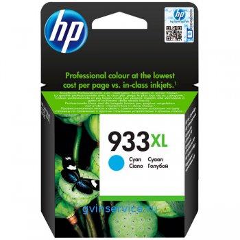 Картридж HP 933XL Cyan