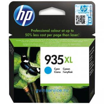 Картридж HP 935XL Cyan